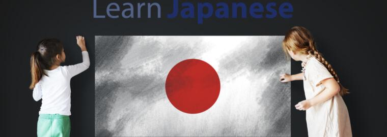 外国人の日本語力を測定する日本語能力試験