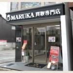 京都のマルカ西大寺七条店でひどい対応された?