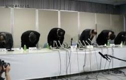 【お詫び】日本お助け隊の記事における誹謗中傷について 1