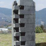 300×120×90cm 黒御影石