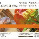 20161206sorezore