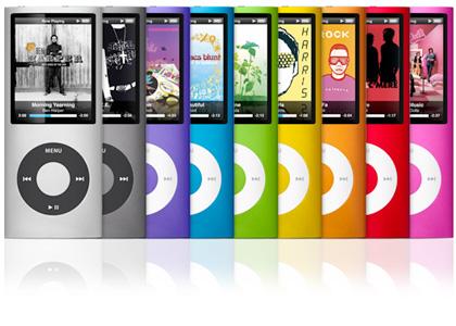 Nano-cromático, el nuevo iPod Nano (1/3)