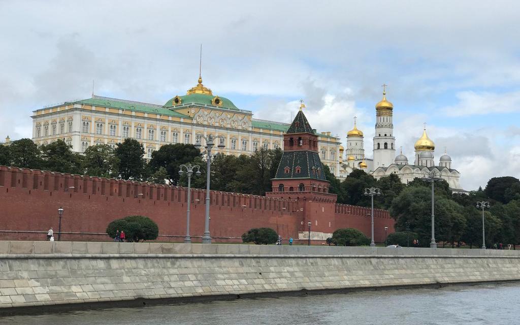 Wielki Pałac Kremlowski