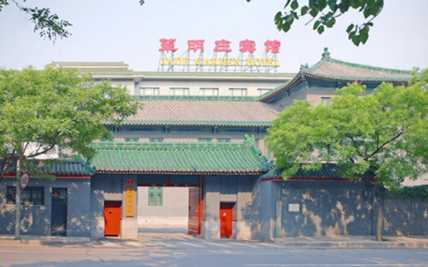 Pekin, hotel Jade Garden