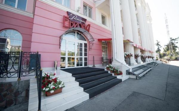 Irkutsk, hotel Europa