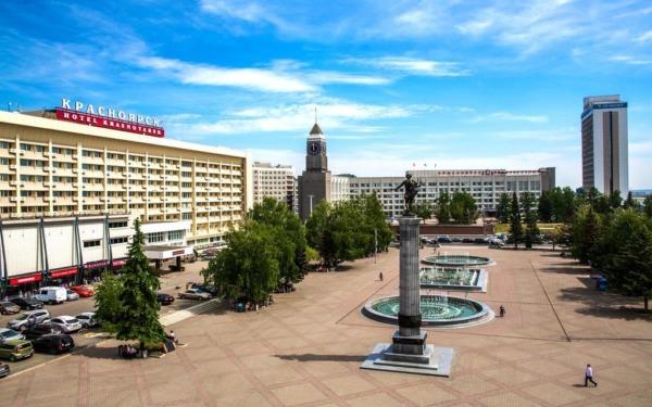 Krasnojarsk, hotel Krasnoyarsk
