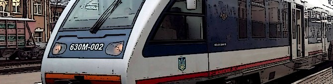 Pociąg Kowel – Chełm – informacje