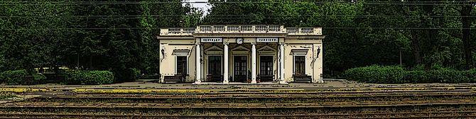 Pociąg Belgrad – Bar – ważna informacja