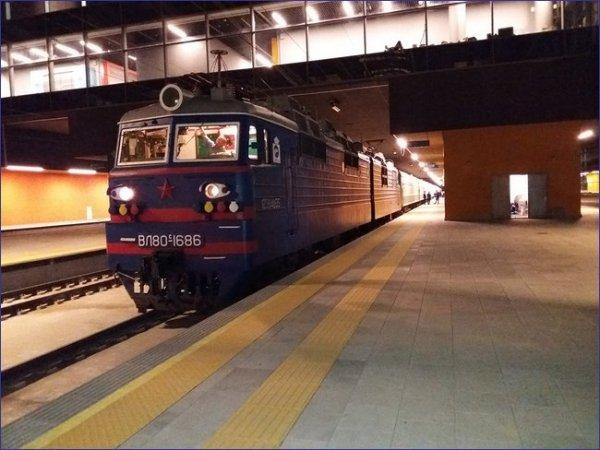 Tadżykistan pociąg