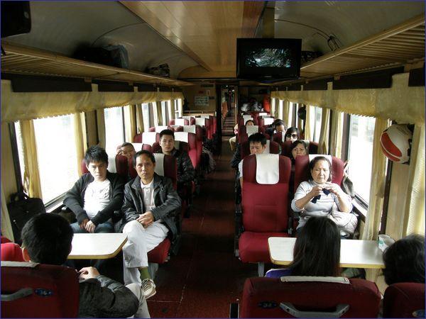 Wietnam pociąg