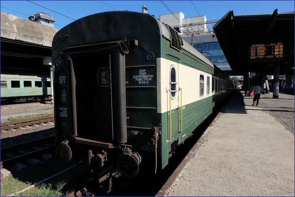 Tbilisi Baku wagon
