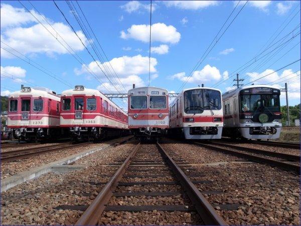Kolej w Japonii