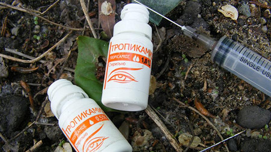 тропикамид для наркоманов