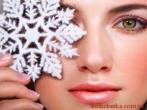 Як захистити губи в холодну пору року