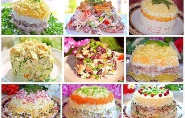 Салати на святковий стіл — 10 найбільш смачних рецептів