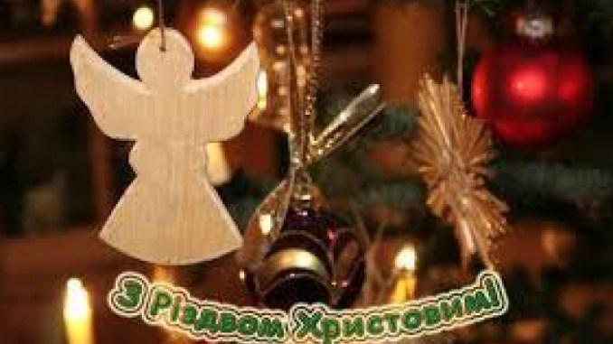 7 січня - Різдво Христове: історія, різдвяна легенда, коляда