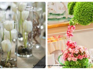 Весняна флористика святкового столу: цікаві ідеї (фото)