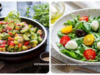 Прості рецепти смачних салатів: 20 варіантів на кожен день