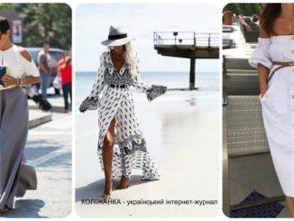 Спекотна елегантність: цікаві ідеї для справжнього літа