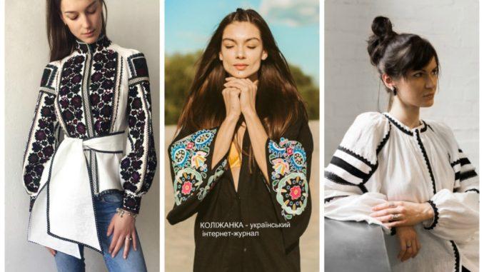 Де купити найкращу вишиванку: 10 українських брендів