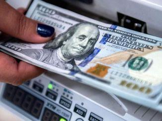 Гроші в кредит