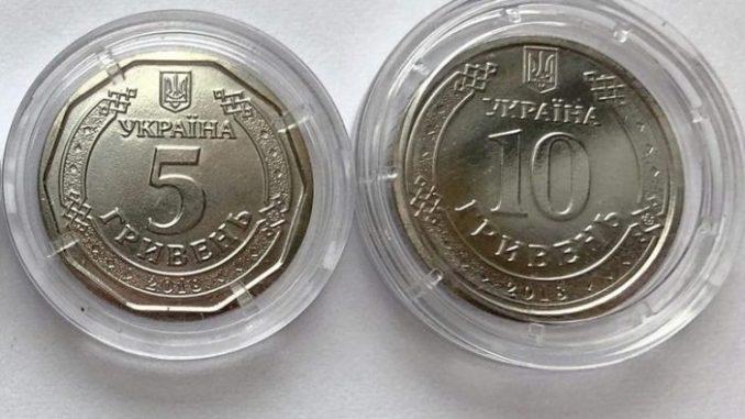 З 20 грудня в обіг вводяться монети номіналом 5 гривень