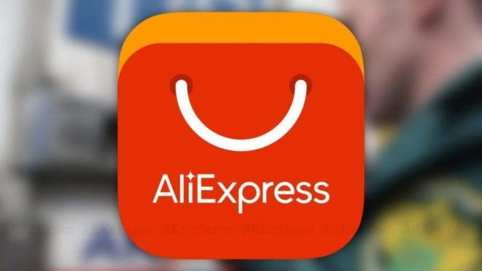 Як миттєво відстежити посилку AliExpress за номером замовлення