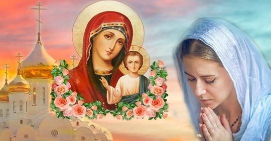 Дві молитви, які читають у свято Введення в храм Пресвятої Богородиці, щоб отримати опіку і захист від Діви Марії.