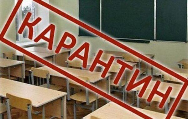 """""""Шановні вчителі! У моїй добі не 48 годин!"""", — звернення батьків до вчителів"""