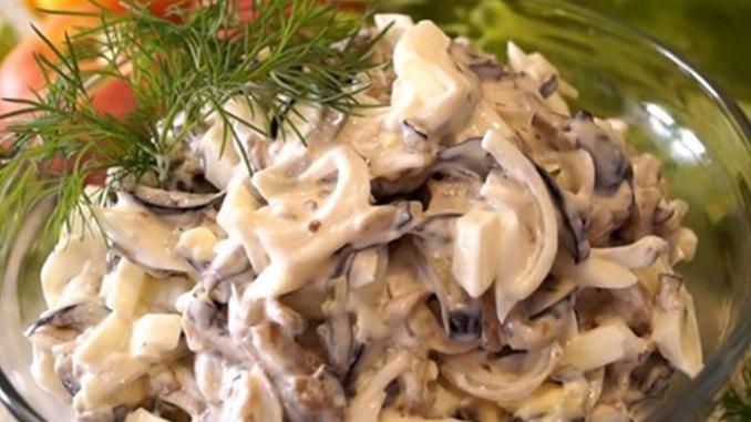 Шикарний салат з баклажанів. Здивуйте себе і своїх гостей загадковим смаком салату!