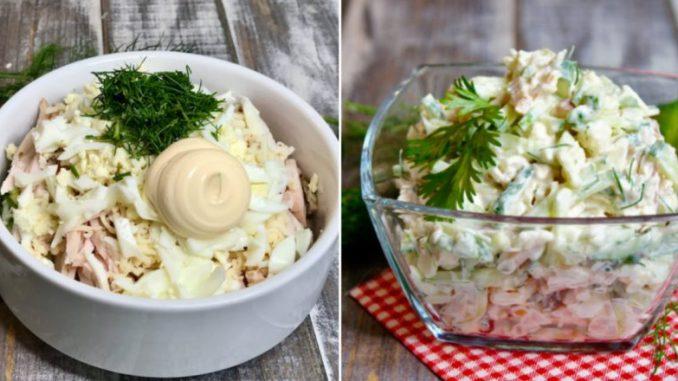 Спробувала в гостях, а потім приготувала вдома: неймовірно смачний салат