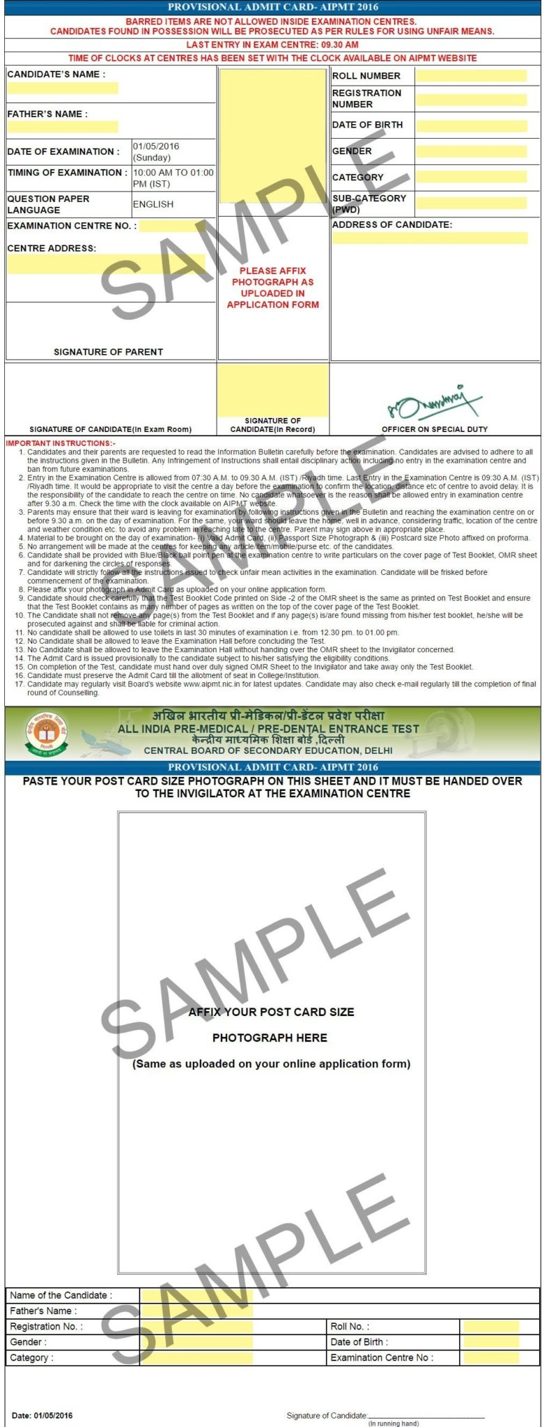 AIPMT admit card Sample