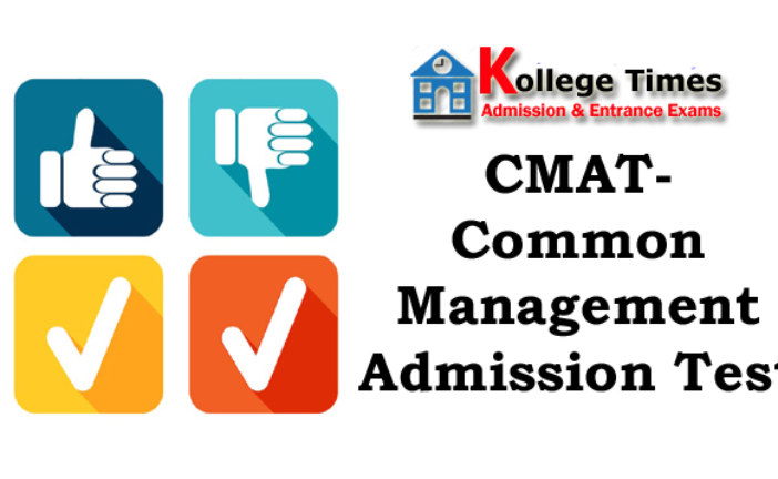 CMAT 2017 – Common Management Admission Test | Complete Details