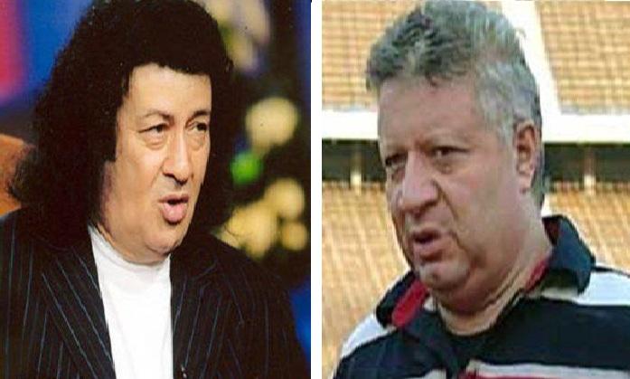 مرتضى منصور ومحمد نجم