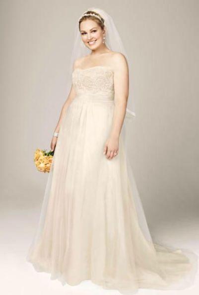 1452610065_davids_bridal2