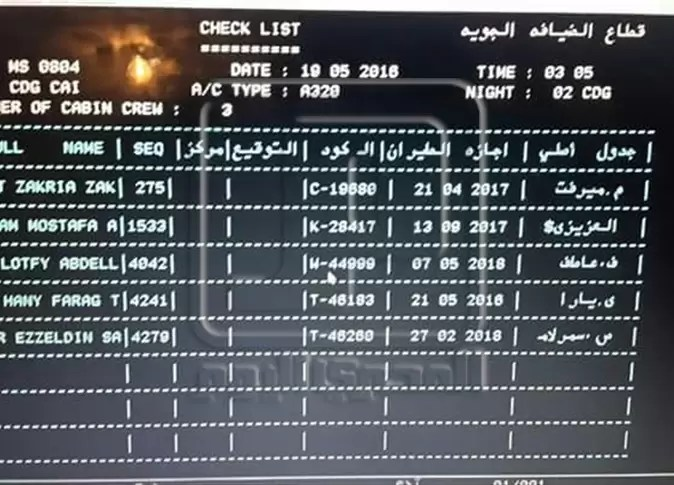 c7d0b482-f105-4fb9-93e9-43456f62776c