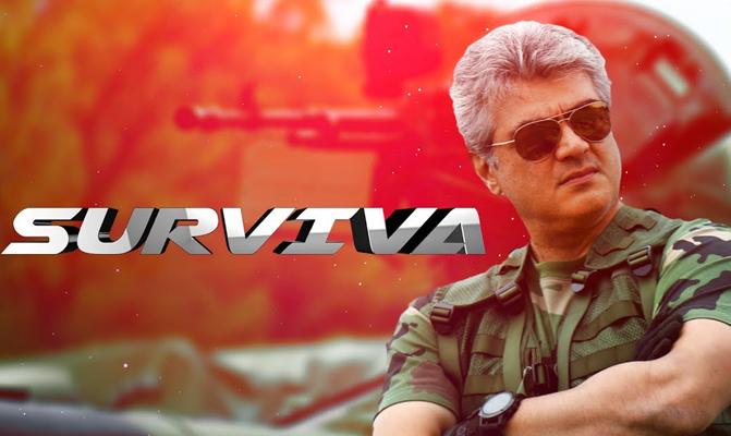 Surviva Lyric Video from Vivegam