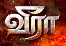 Veera Official Trailer Video veera trailer