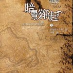 Wydawnictwo 东方 出版 中心 2010 r. - Chiny