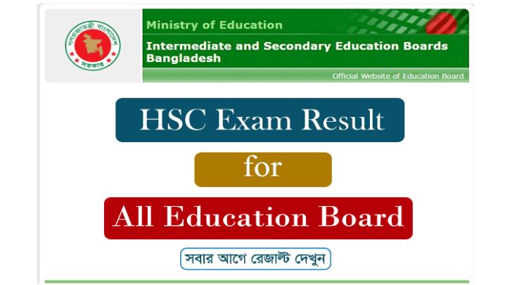 hsc-exam-result