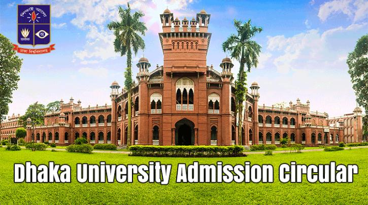 Dhaka-University-Admission-circular