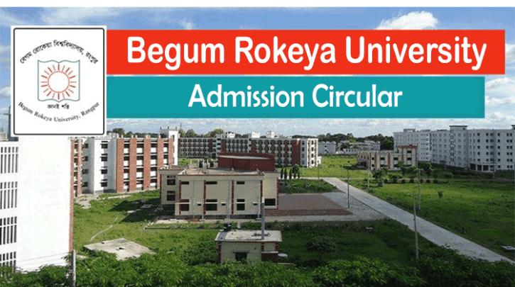 begum-rokeya-university-admission-cricular