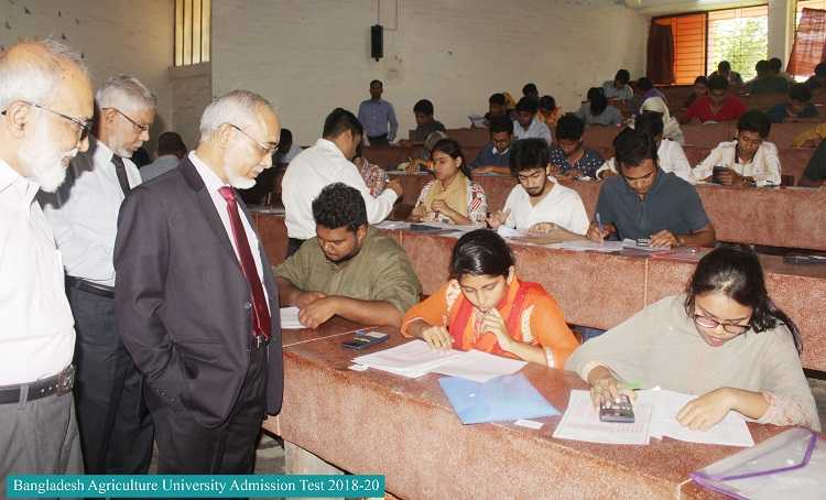 bangladesh agricultural university admission test question