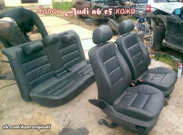 Как снять переднее сиденье Ауди 100 с4 | новость, 2019 год