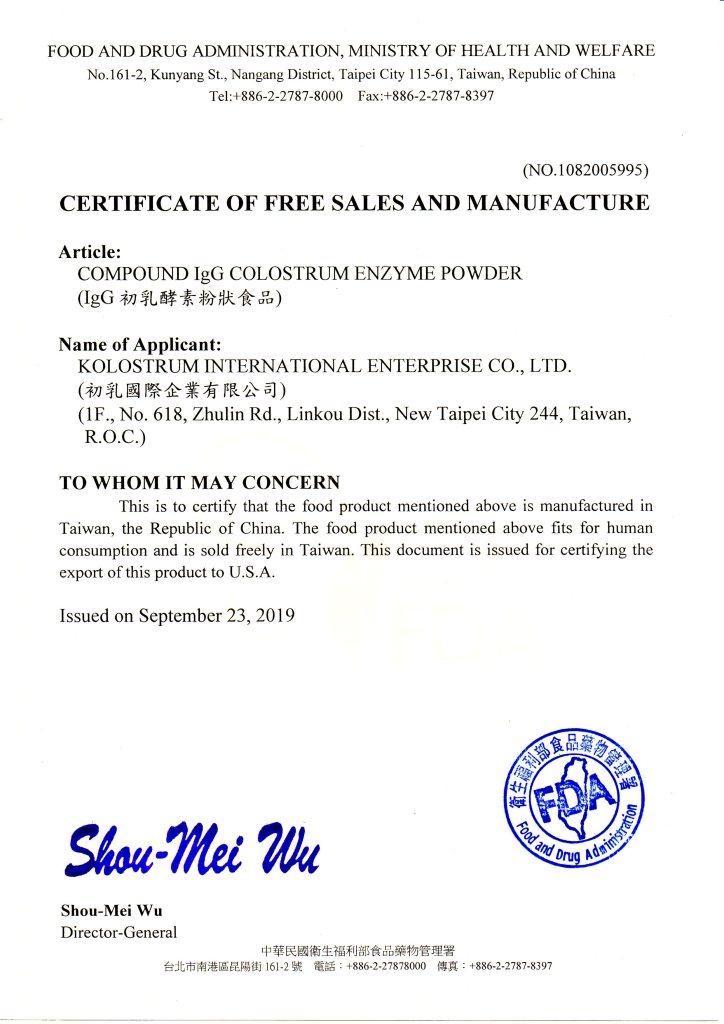 Free trade certificate - Kolostrum Powder