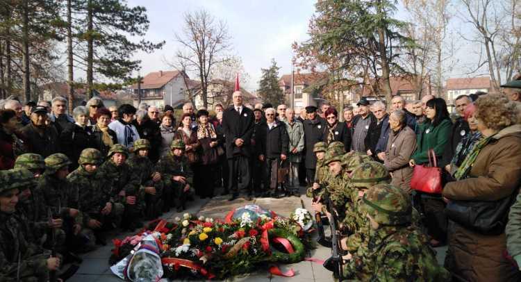 Sa komemoracije na V puku
