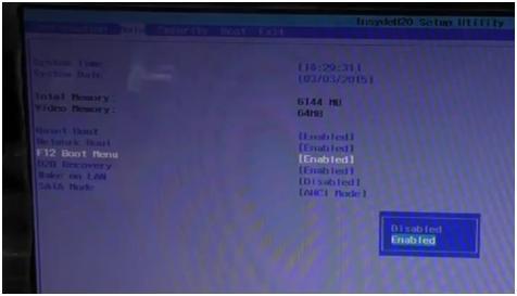 Как зайти и настроить BIOS ноутбука ACER V3-571G для ...