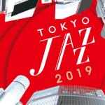 東京JAZZ 2019@NHKホール 出演者情報のまとめ