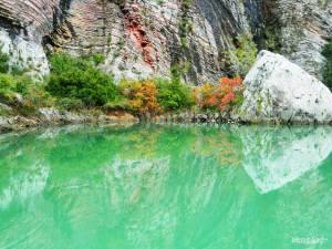 komani lake