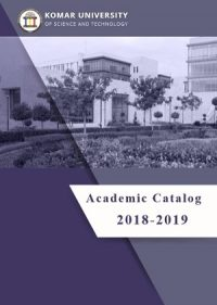 academic catalog 2018-2019 komar university